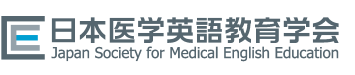 Japan Society for Medical English Education e-Learning Tools