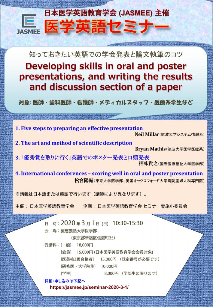 Poster (PDF)